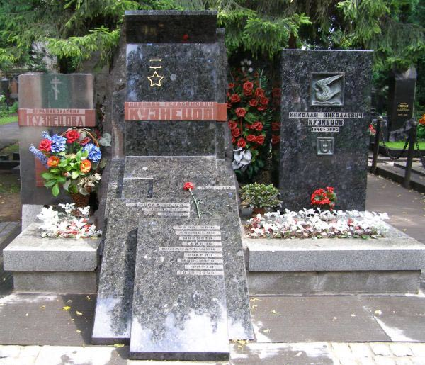 N.Kuznetsov's grave stone at cemetery in Moscow